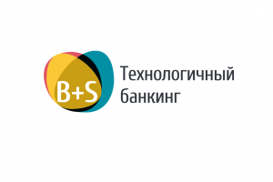 """""""АудиоВидеоСистемы"""" на крупнейшем форуме """"B+S 2016"""""""